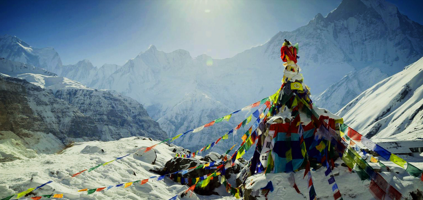 Annapurna Base Camp